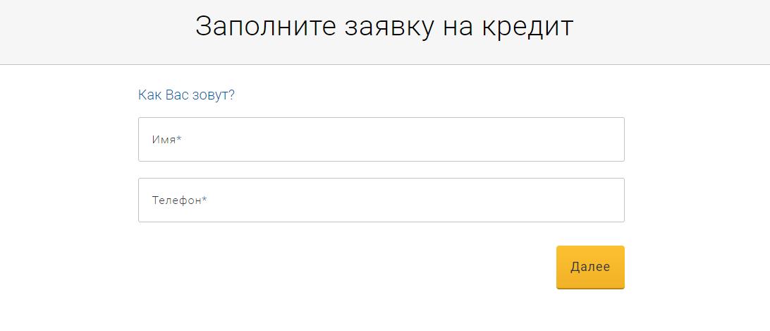 оформит