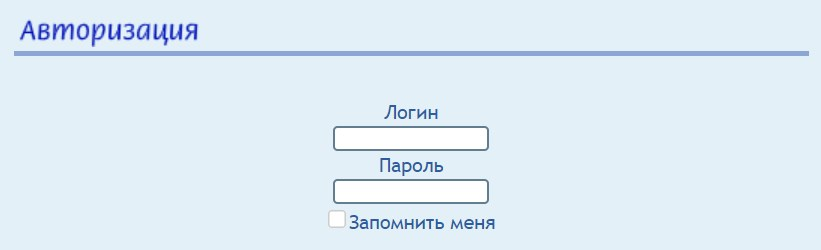 comuslugi info личный кабинет