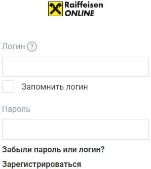 райфайзенбанкаваль личный кабинет украина