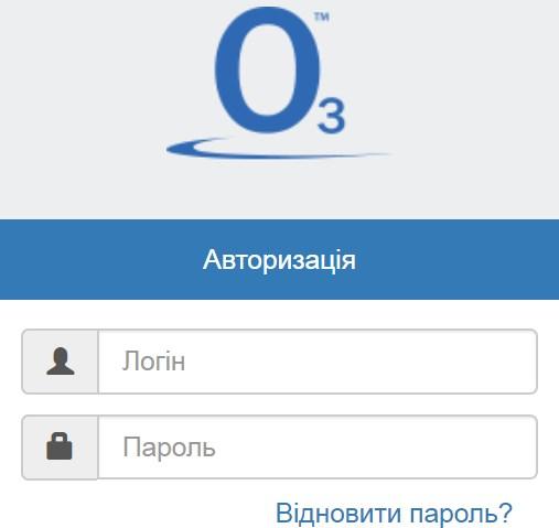 о3 интернет личный кабинет