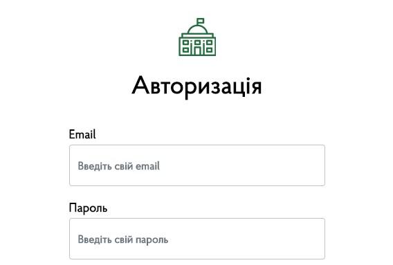 treasury gov ua