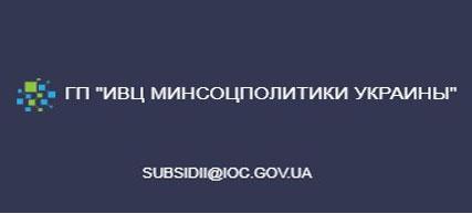 subsidii gov ua