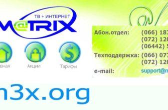 n.m3x.org