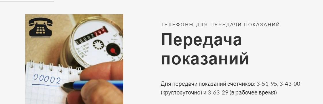 бердянск водоканал