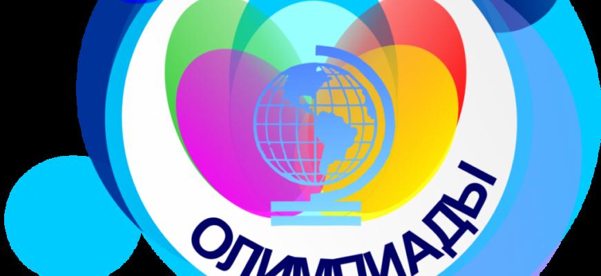 olimpiada.ru