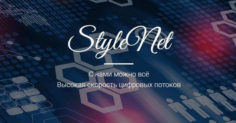 style net ru
