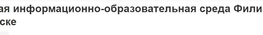 эиос сгпи