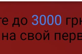 32324324