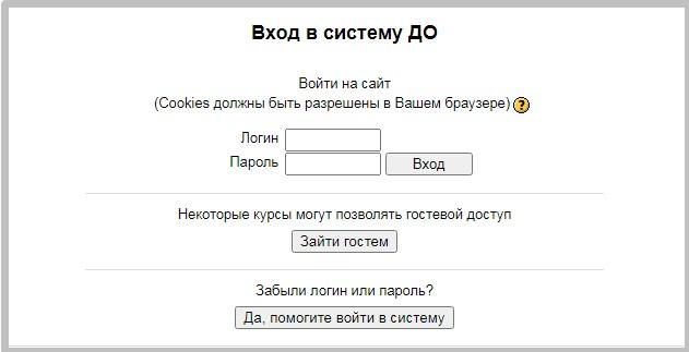 Электронная информационно-образовательная среда кэсп в г. ессентуки ставропольского края